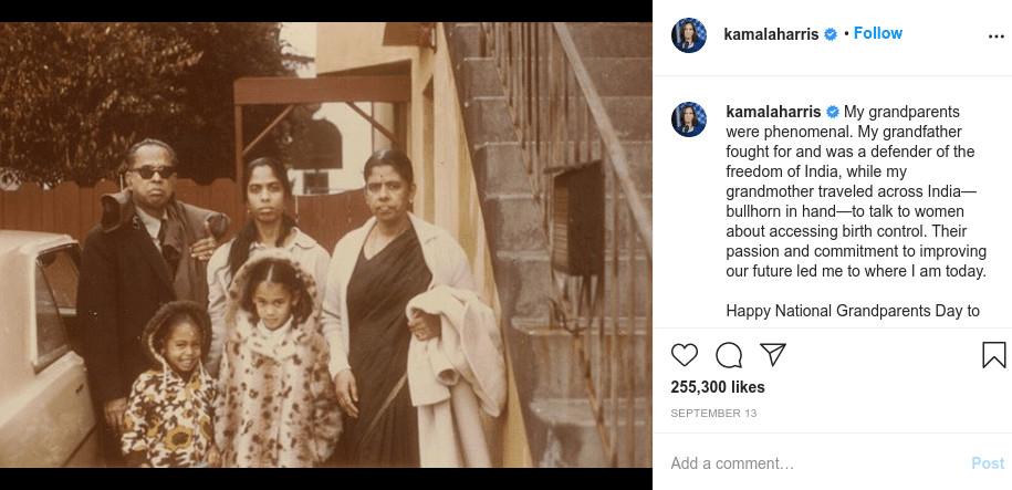 Kamala Harris | Only in America